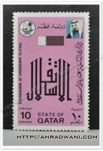 QAT_DSC_3332 copy